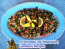 tabouleh01a