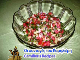araviki-salata