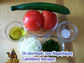 araviki-salata1