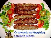 kabab01a